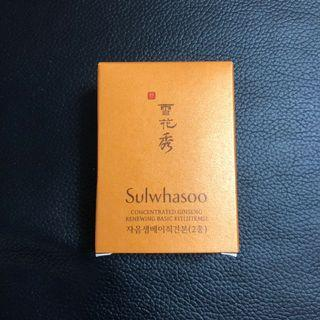 雪花秀 Sulwhasoo Concentrated Ginseng Renewing Basic Kit
