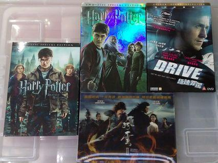 Harry Potter half blood prince,  Deathly Hallows part 2, Drive, 風雲2