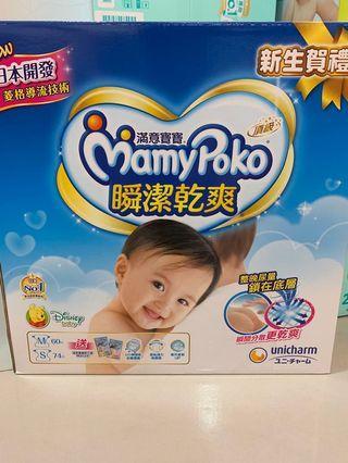 滿意寶寶尿布