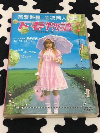 [順豐到付] 日本電影 下妻物語 DVD