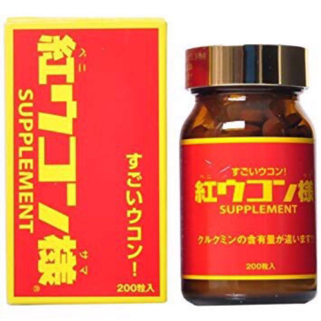 BENI UKON SAMA 200 tablets Super Red Turmeric Supplement 紅ウコン様★Beauty  Weight Loss Japan