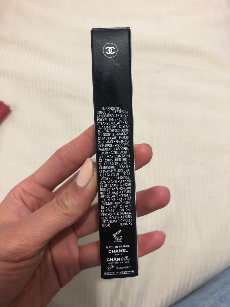 Chanel Lèvres Scintillantes Lip Gloss - 212 Chêne Rouge