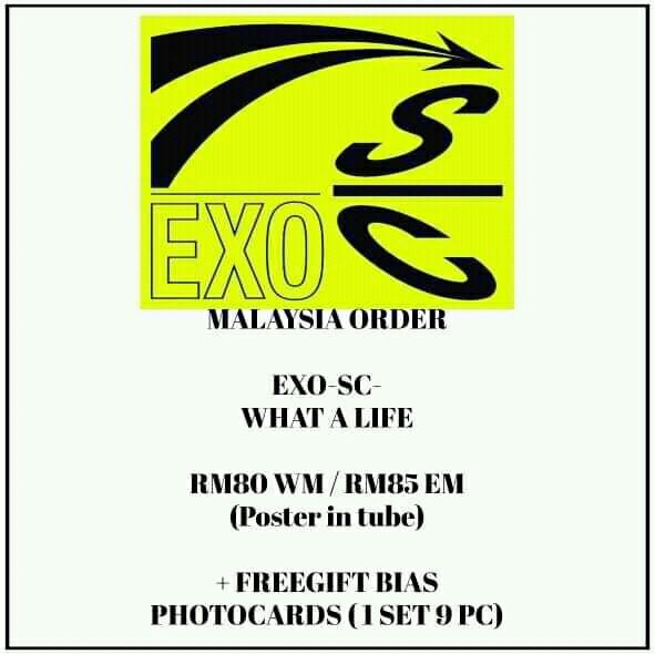 EXO-SC - WHAT A LIFE - PREORDER/NORMAL ORDER/GROUP ORDER/GO + FREE GIFT BIAS PHOTOCARDS (1 ALBUM GET 1 SET PC, 1 SET HAS 9 PC)