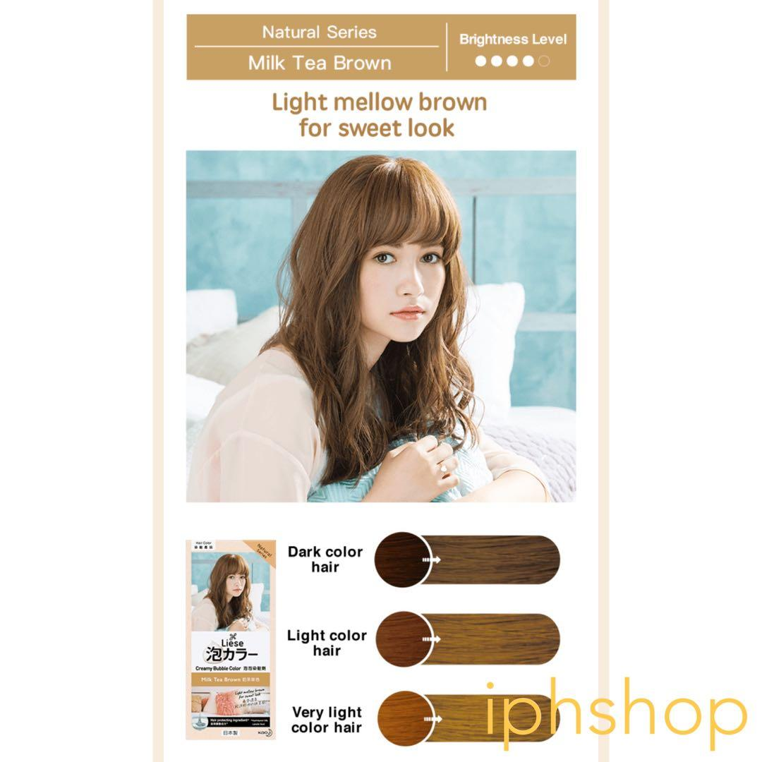 Liese Creamy Bubble Hair Color - MILK TEA BROWN