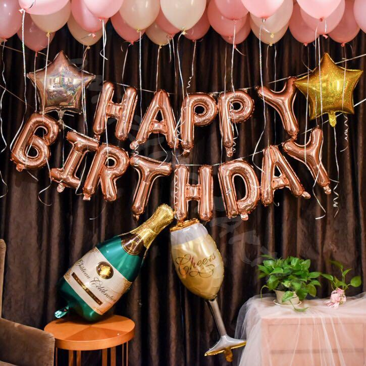 Rose Gold Happy Birthday Party Decoration Foil Balloon Set #MRTCCK #MRTWoodlands #MRTJurongEast