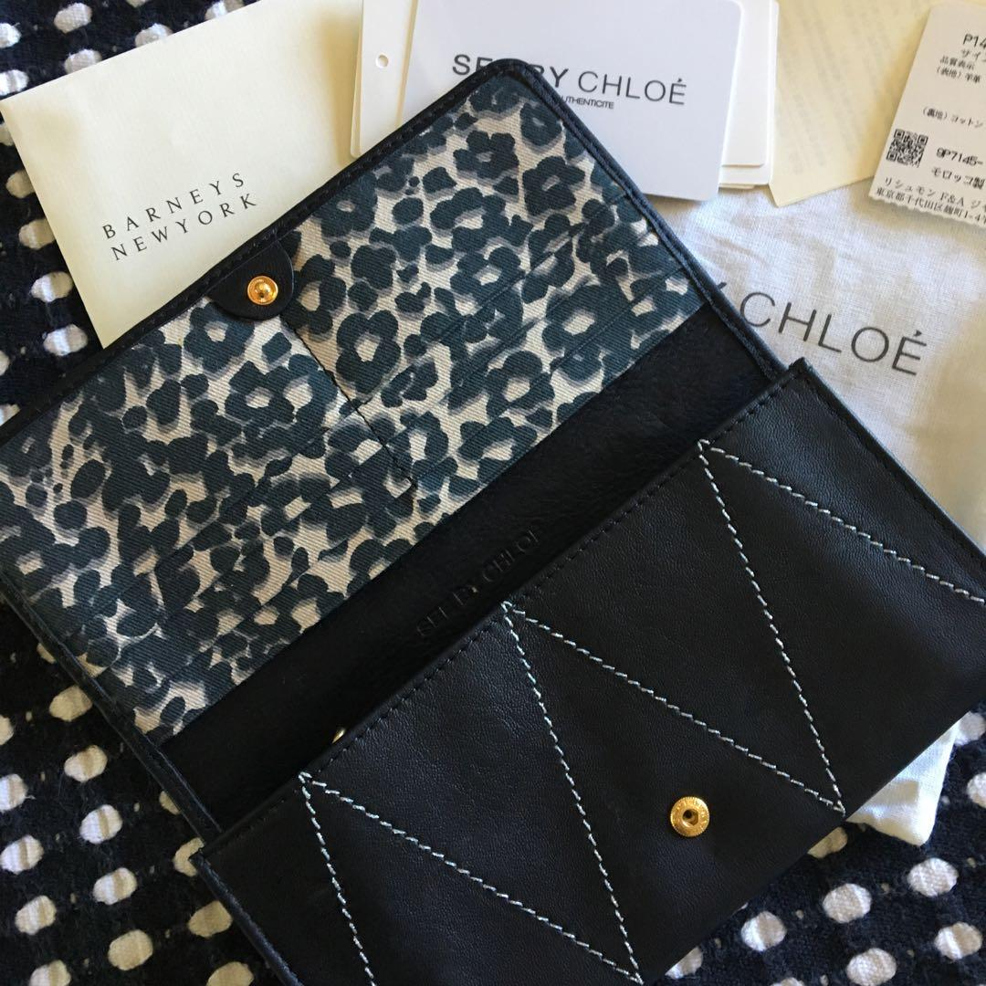 See By Chloé black Ribbon Wallet