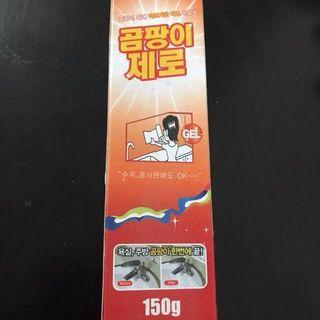 韓國進口hannah奇蹟除霉劑150g