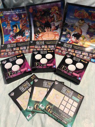 All for 15 !! Ichiban kuji dragonball the 20th film