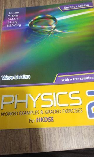 Physics wave motion