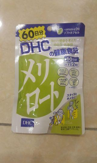 DHC slimming medicine for lower part body