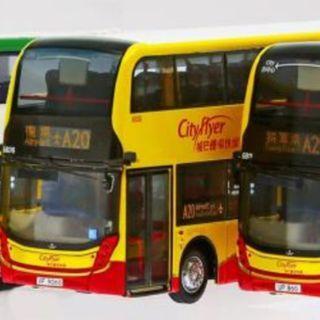 全新 未拆 城巴機場快線 亞歷山大丹尼士 Enviro 500 MMC Facelift (A20, 6836) 巴士模型