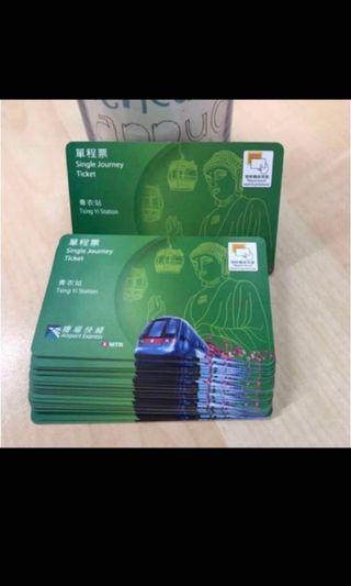 機場快綫單程票代購(香港,九龍,青衣) 機場快綫 airport express