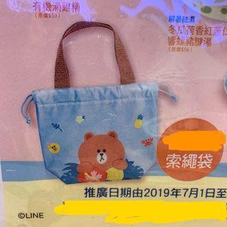 全新 line friends 鴻福堂 熊大 brown 索繩袋 tote bag 只此一個