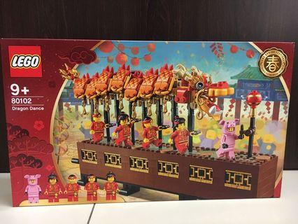 Lego CNY limited edition - reunion dinner & dragon boat