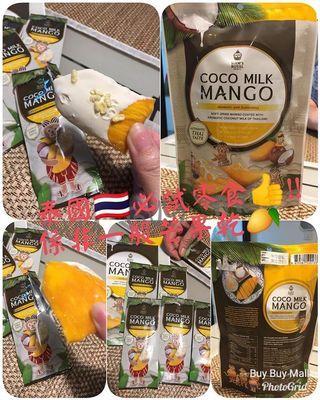 泰國 Siam's Royal Coco Milk Mango 椰汁芒果乾兩包裝 $88 💢💢限時代購 💢💢