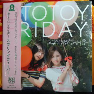 OTOTOY FRIDAY 紗倉真菜 小島南 最新單曲 CD