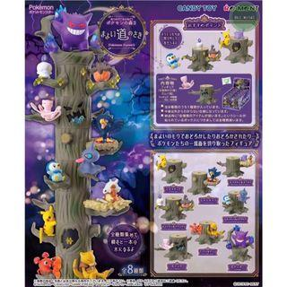 PokemonForest盒蛋-3 森林 寵物小精靈 比卡超 黑暗鴉 恥鬼 百變怪 卡拉卡拉 夢夢 卡斯 波加曼 怨影娃娃 燭光靈  南瓜精 派拉斯 凱西 (全套8款) 盒蛋