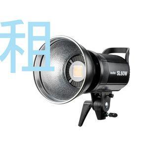 (台北/劍潭)RENT/出租 棚燈 神牛 SL60W LED 單燈 白光 棚拍/電影