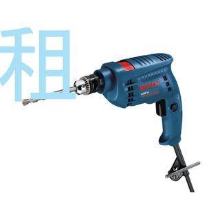 (台北/劍潭)RENT/出租 電鑽 BOSCH GSB 400 插電式 牆面/木工用