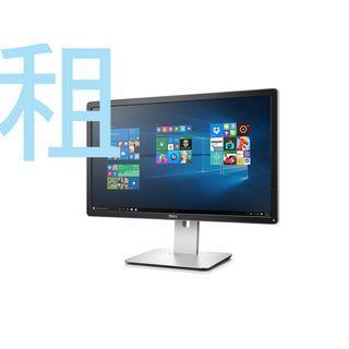 (台北/劍潭)RENT/出租 戴爾 24吋 4K 液晶螢幕 商用/展覽用 DELL 廣色域 HDMI