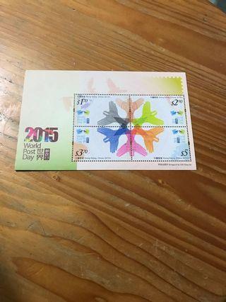 全新2015年世界郵政日小型張