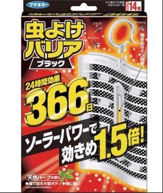 日本現貨🇯🇵兩組優惠價🌟防蚊蟲掛片1.5倍366天