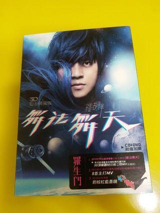 羅志祥CD+DVD
