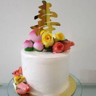 SHOU Longevity Cake