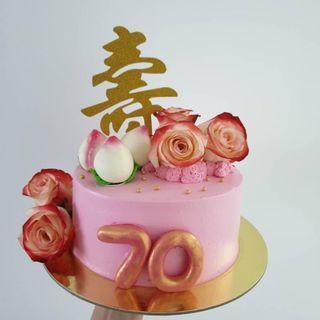 Pink Pink Birthday SHOU Cake!