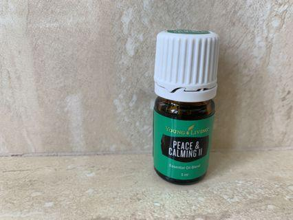 Young Living Peace & Calming II Essential Oil Blend 5 ml Brand New BN