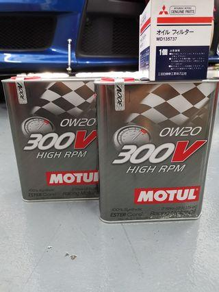 Genuine MOTUL Engine Oil from $118 onwards