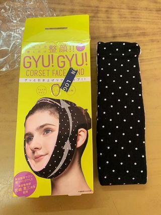 Gyu! Gyu! Corset face band 瘦面帶