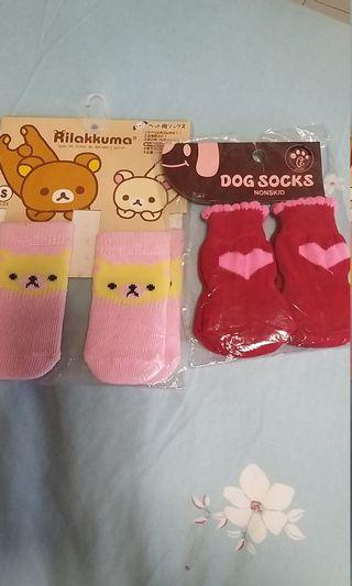 2 pairs of small size non slip dog socks