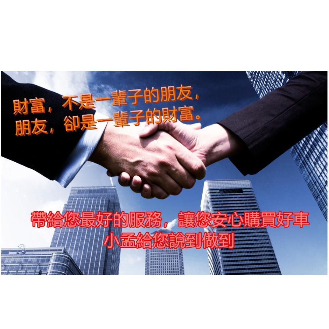 2014年 TOYOTA YARIS 豐田 1.5