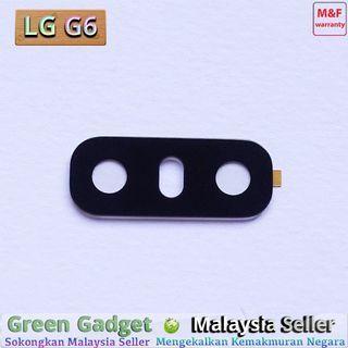 LG G6 Camera Lens Glass 镜头玻璃 (Replacement)