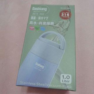 🚚 全新Dashiang大相日本保溫保冷便當盒1000ml316不鏽鋼真空燜燒罐灰色