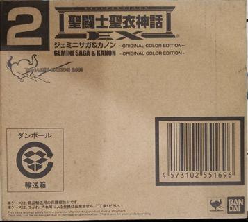 全新行版 聖衣神話EX 雙子座 撒卡 加隆 OCE 原色