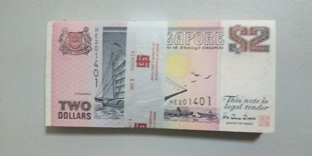 Singapore Dollar $2 Boat Series