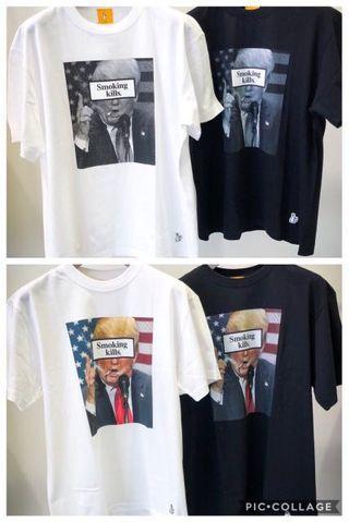 FR2 Trump