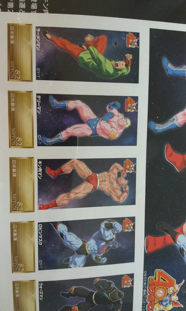 筋肉人郵票連兩隻公仔。(日本郵便局發行)