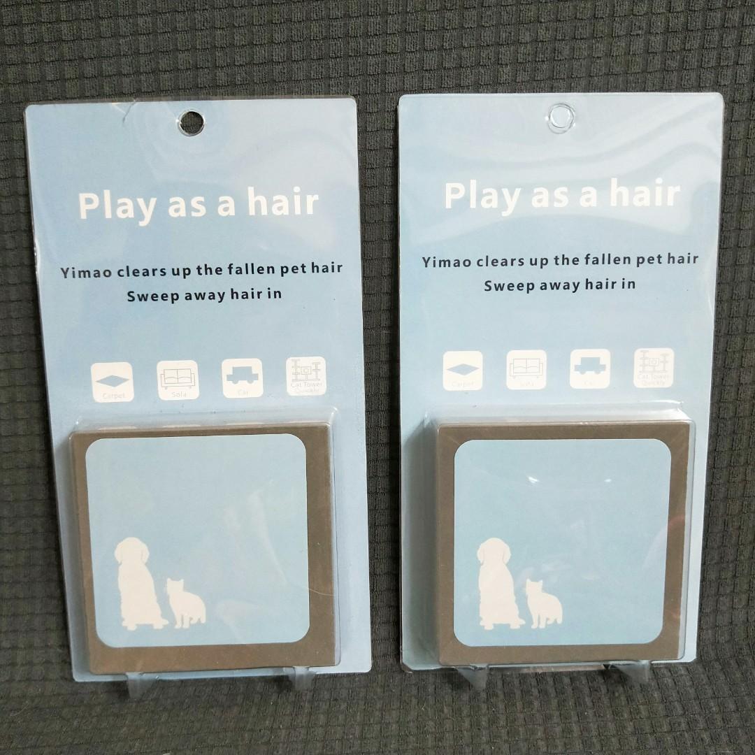 日本製一毛打盡 /日本人氣毛髮清潔用品