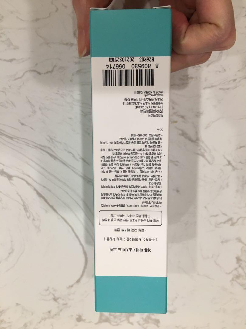全新!韓國 Apieu 綠管-積雪草修護霜 50ml