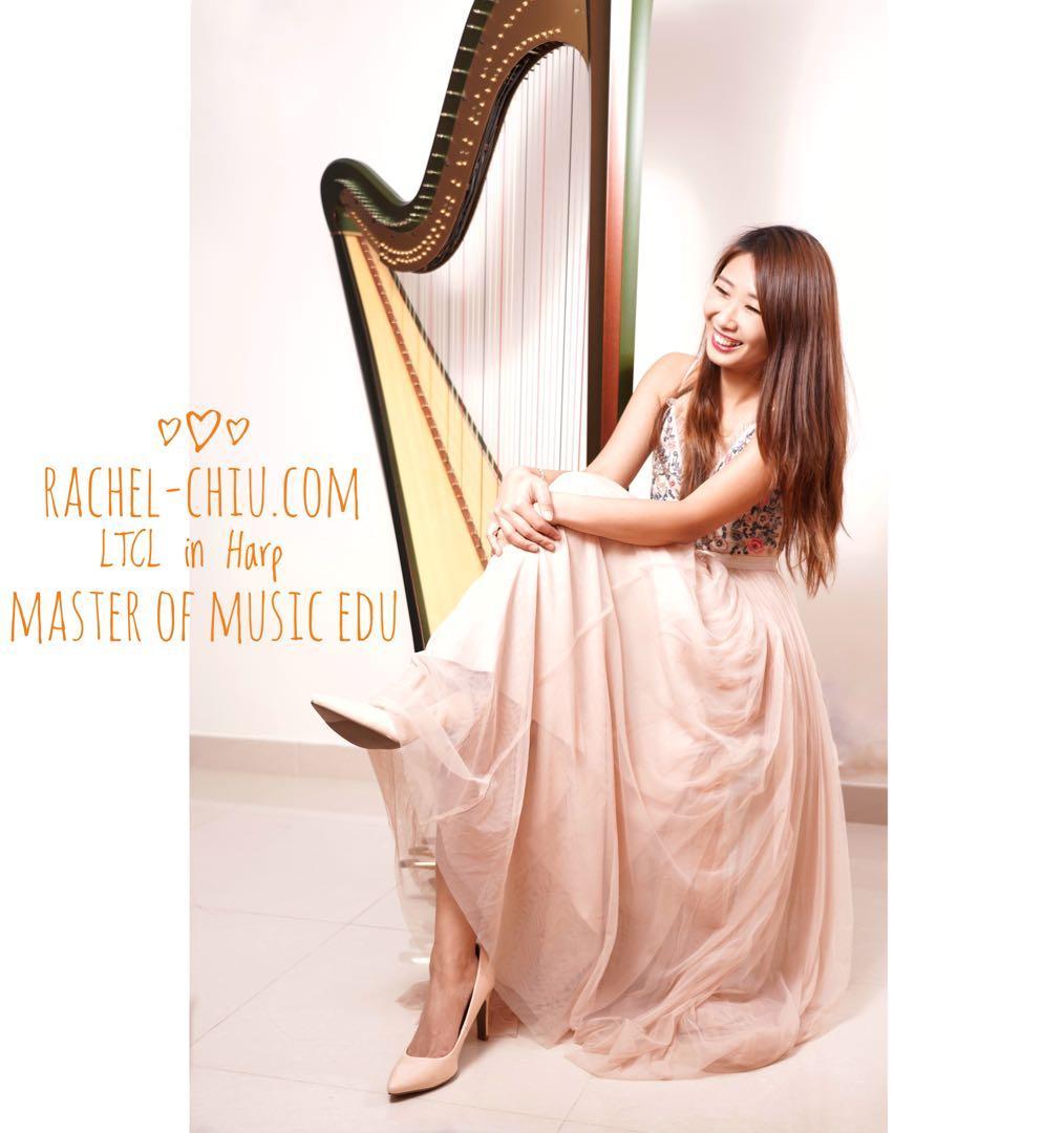 Harp 豎琴 LTCL 演奏級老師 音樂教育碩士