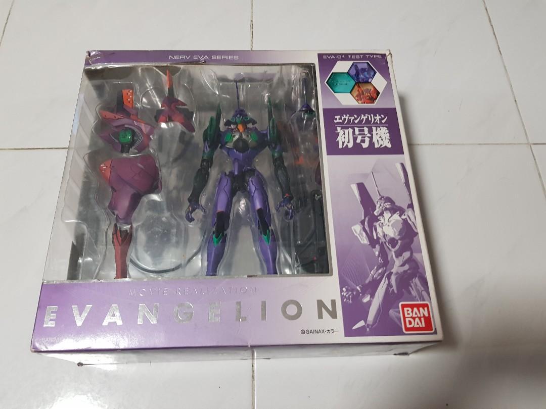 Movie Realization Evangelion 01