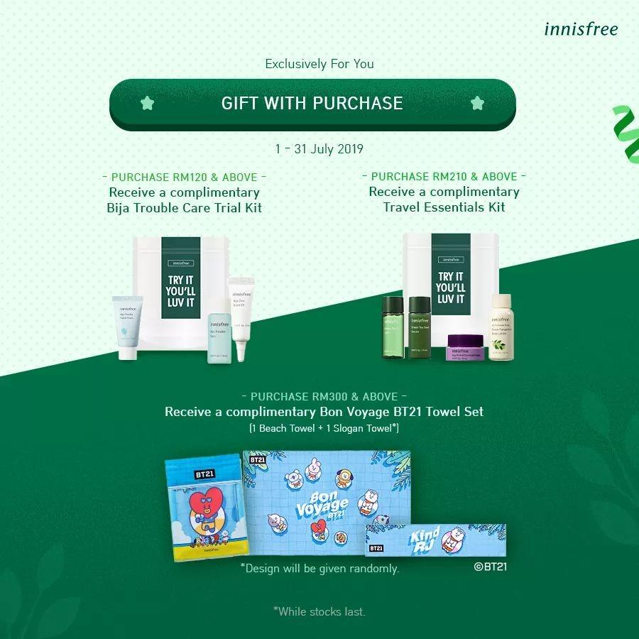 [UPDATE] Innisfree Gift with Purchase + BT21 Bon Voyage Towel Set (1-31st July, 2019)