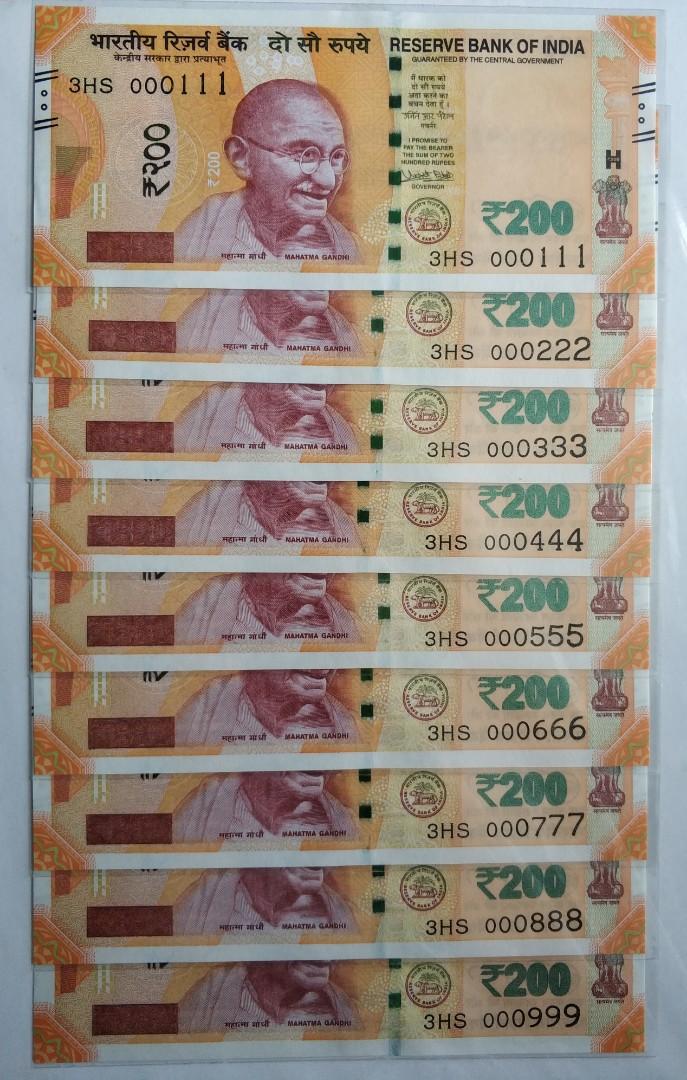 000111 000999 双豹 新款 印度 INDIA CURRENCY 200 RUPEE 9 NOTE SET, UNC