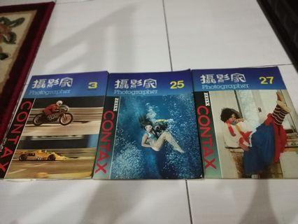 Vintage Hongkong Photography Magazine