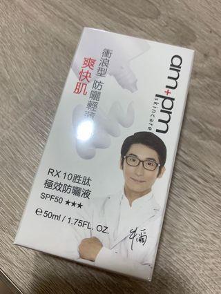 牛爾 RX胜肽極效防曬液SPF50+++