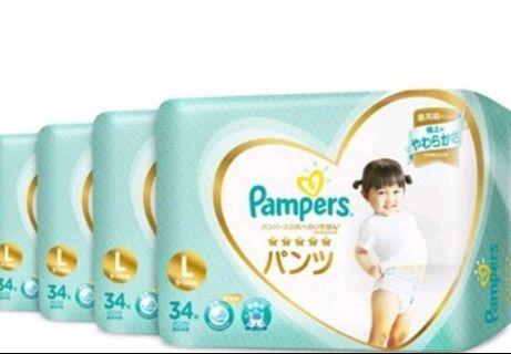 🚚 Pampers Premium pants (Size L)