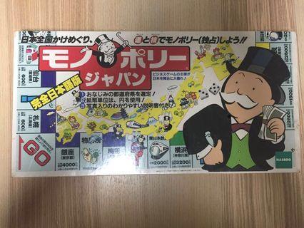 大富翁日版 Monopoly